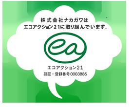 ea21infobanner