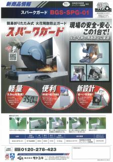 motoyuki0-2
