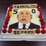 50th9