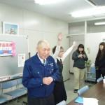 2016.2.26伊藤専務 祝・勤続50年 018