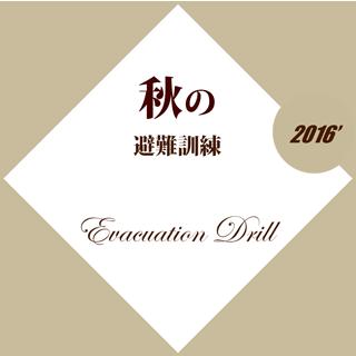 Evacuation-Drill-logo